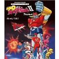 UFO戦士ダイアポロンII アクションシリーズ Vol.1