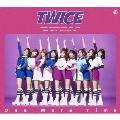 One More Time (A) [CD+DVD+歌詞ブックレット]<初回限定盤>