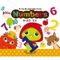 P-kies Educational Series Numbers [CD+知育絵本]