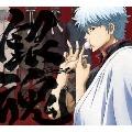 銀魂BEST4 [CD+DVD]<期間生産限定盤>