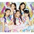 天マデトドケ☆ [CD+DVD]<初回生産限定盤>