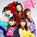 HEY HEY ~Light Me Up~ [CD+DVD]<通常盤>