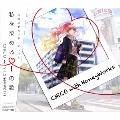 私を染めるiの歌 [CD+DVD+ライトノベル+特製消しゴム]<初回生産限定盤>