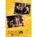 THIS IS US/ディス・イズ・アス 36歳、これから 3