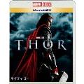 マイティ・ソー MovieNEX [Blu-ray Disc+DVD]