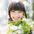 きみが散る [CD+DVD]<初回限定盤>