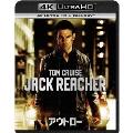 アウトロー [4K Ultra HD Blu-ray Disc+Blu-ray Disc]