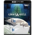 『GHOST IN THE SHELL/攻殻機動隊』4Kリマスターセット(4K ULTRA HD Blu-ray&Blu-ray Disc 2枚組)