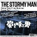 嵐を呼ぶ男 e.p.<限定盤>