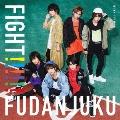 風ァイト!!!!!! [CD+DVD]<初回限定盤A>