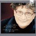 モーツァルト:後期4大交響曲