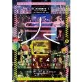 SKE48単独コンサート~サカエファン入学式~ / 10周年突入 春のファン祭り!~友達100人できるかな?~