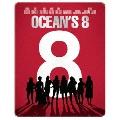 【数量限定生産】オーシャンズ8 ブルーレイ スチールブック仕様(2,000セット限定)[1000734976][Blu-ray/ブルーレイ]