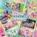 プリキュア映画主題歌コレクション3 CD