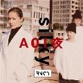 AOI夜/silky (Clear Blue Vinyl)<完全限定プレス盤>