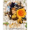 七つの大罪 戒めの復活 8 [Blu-ray Disc+CD]<完全生産限定版>