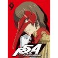 ペルソナ5 VOLUME 9 [Blu-ray Disc+CD]<完全生産限定版>