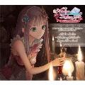 ルルアのアトリエ~アーランドの錬金術士4~ オリジナルサウンドトラック