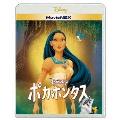 ポカホンタス MovieNEX [Blu-ray Disc+DVD]