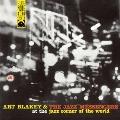 アット・ザ・ジャズ・コーナー・オブ・ザ・ワールド Vol.2<限定盤>