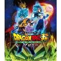 ドラゴンボール超 ブロリー<通常版> Blu-ray Disc