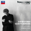 チャイコフスキー:交響曲第6番≪悲愴≫ 幻想序曲≪ロメオとジュリエット≫