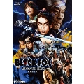 BLACKFOX: Age of the Ninja 特別限定版 [Blu-ray Disc+DVD]