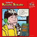 The Best Of Keiichi Sokabe -The Rose Years 2004-2019-