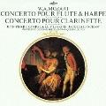 ジャン=フランソワ・パイヤール/エラート・アニヴァーサリー50 41::モーツァルト:フルートとハープのための協奏曲/クラリネット協奏曲 [WPCS-22109]