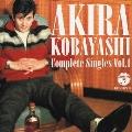 コンプリートシングルズ Vol.1 アキラ