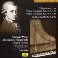モーツァルト:ピアノ協奏曲第12番・第14番 ロンド(K382&386)