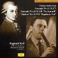 モーツァルト:セレナード第11番・第12番 ケーゲルシュタット・トリオ