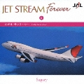 JET STREAM FOREVER 5 「ホテル・サンスーシー」