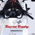 Tourist Trophy++(ツーリストトロフィー)オリジナルゲームサウンドトラック