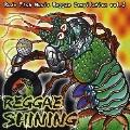RUDEFISH MUSIC 2 Reggae Shining