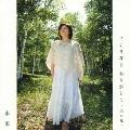 さようなら ありがとう ~天の風(アマノカゼ)~/未来