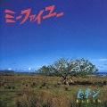 ミーファイユー  [CD+DVD]<初回限定盤>