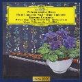 モーツァルト:フルート協奏曲第1番 オーボエ協奏曲/ファゴット協奏曲<アンコールプレス限定盤>