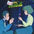 ルパン三世 カリオストロの城 オリジナル・サウンドトラック BGM集<初回限定盤>