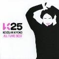 K25 ~KOIZUMI KYOKO ALL TIME BEST~  [CD+DVD]<初回限定盤>