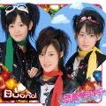 恋愛ライダー  [CD+DVD]<初回限定盤>