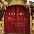オペラ・イタリアーナ