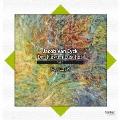 ヤコブ・ファン・エイク:笛の楽園 Vol.5