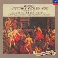 レスピーギ:リュートのための古風な舞曲とアリア/ファリャ:三角帽子<限定盤>