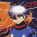サイボーグ009 「完結編 PROLOGUE ~旅立ち~」 オリジナル・サウンドトラック (初回限定盤)[CCCD]<初回生産限定盤>