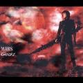 MARS<通常盤>