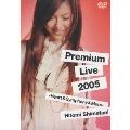 Premium Live 2005 -Heart & Symphony & More-