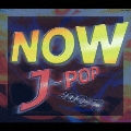 NOW J-POP 2001