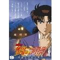 アニメ 「金田一少年の事件簿」 DVDセレクション Vol.9