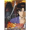 アニメ 「金田一少年の事件簿」 DVDセレクション Vol.3